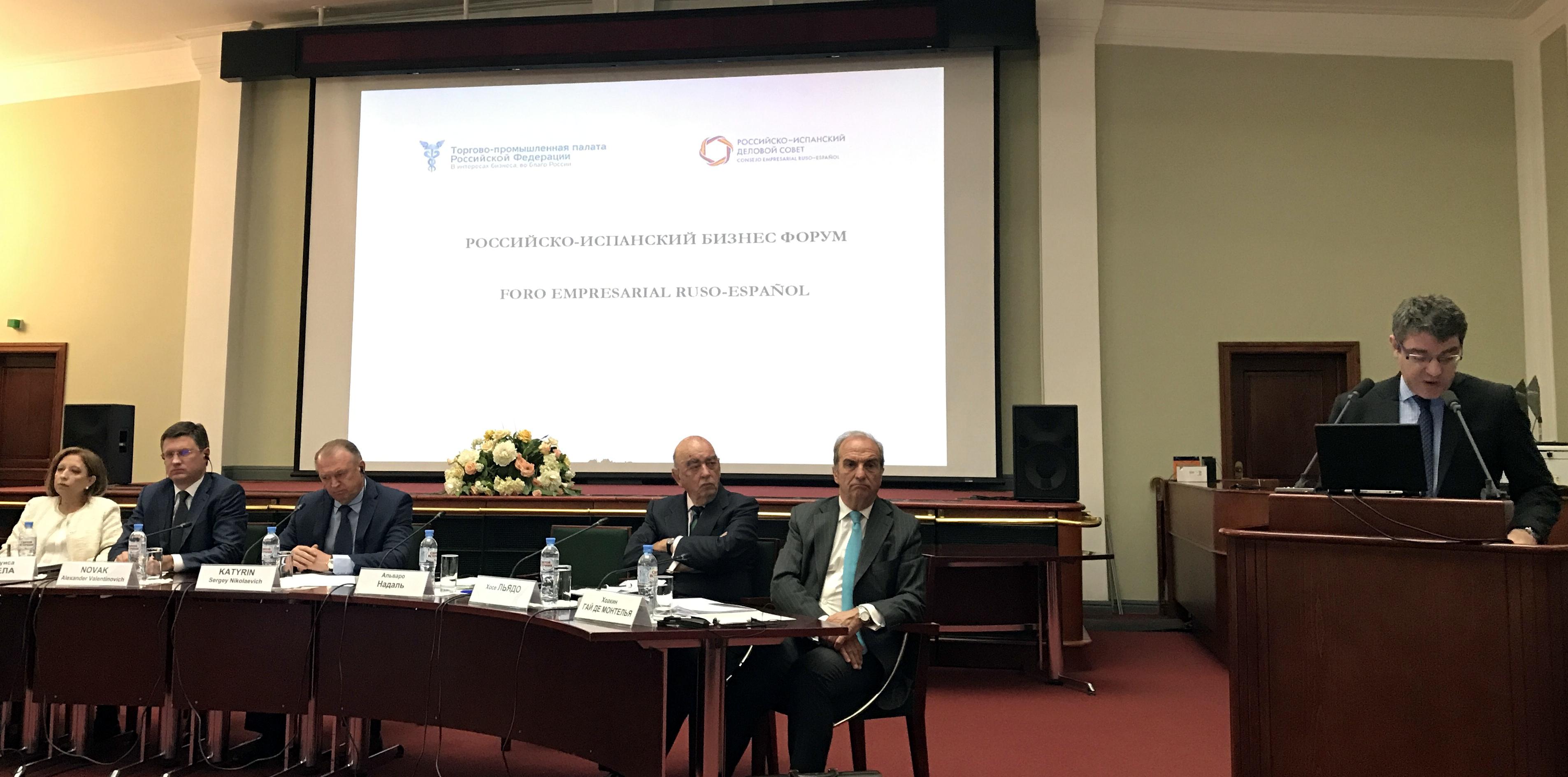 Joaquim Gay de Montellà destaca las oportunidades de cooperación para las empresas españolas en el mercado ruso